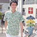 かりゆしウェア かりゆしウェアメンズ 沖縄産アロハシャツ 月...