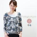 レディース アンサンブル(花柄プルオーバー×キャミソール) 日本製(358403) (トップス 重ね着 綿100% 春 夏)