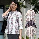 かりゆしウェア かりゆしウェアレディース 沖縄産アロハシャツ...