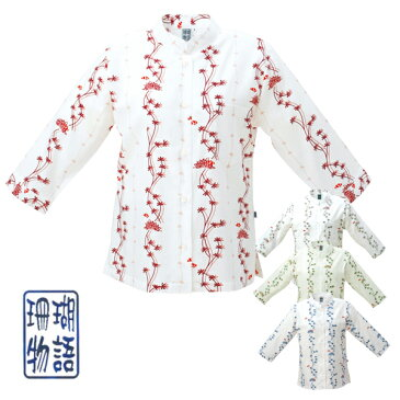 かりゆしウェア かりゆしウェアレディース 沖縄産アロハシャツ 珊瑚物語 クマノミ柄 マオカラー (七分袖) リゾートウェディング 結婚式 ギフト プレゼント 母の日 送料無料