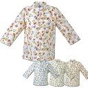 かりゆしウェア かりゆしウェアレディース 沖縄産アロハシャツ