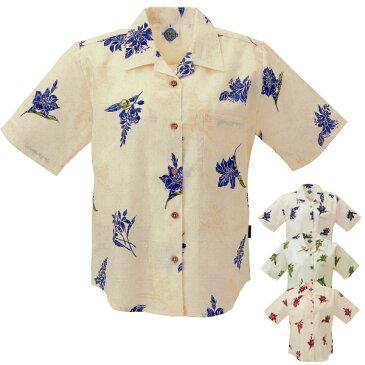 かりゆしウェア かりゆしウェアレディース 沖縄産アロハシャツ エメラルドアイランド デイゴ・ユリ柄 リゾートウェディング 結婚式 ギフト プレゼント 母の日