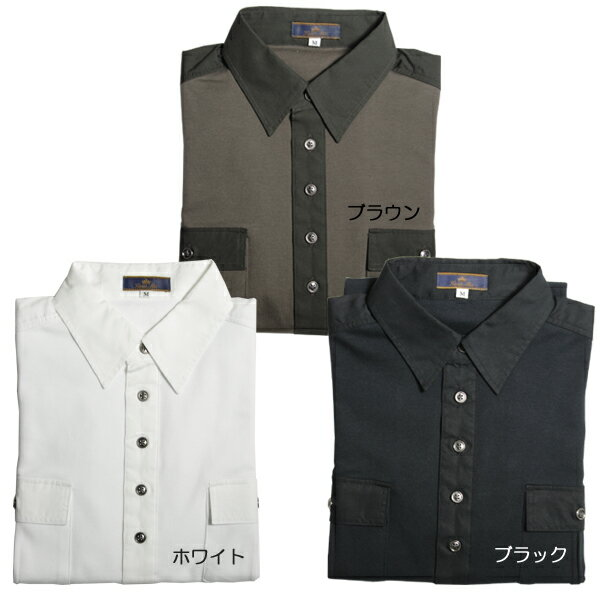 メンズ 長袖スムースシャツ 日本製 (父の日 ...の紹介画像2