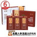 6年根高麗紅参精ロイヤルスティック60濃縮 エキス パウチタイプ 60包(10ml×60包入)本場韓国で消費者満足度1位 レビューで20%オフクーポン 高麗人参 朝鮮人参 健康 健康食品 贈答品 プレゼント その1