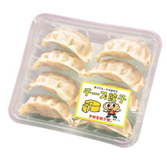 【宇都宮餃子館】チーズ餃子【8個入り】【宇都宮餃子会加盟店】【県内製造】