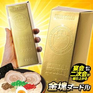 金塊ヌードル(豚骨ラーメン)