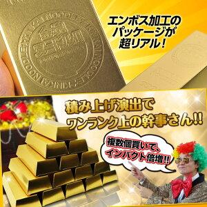 金塊ヌードル(豚骨ラーメン)3