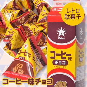 牛乳パックチョコ コーヒー味(20個入)