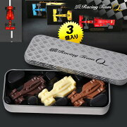 チョコレート ミニカー プレゼント マキィズ イベント