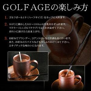 【3S】ゴルフボールチョコレート2個とカジノマーカーのセットアイアン型マドラー付チョコドリ3S3