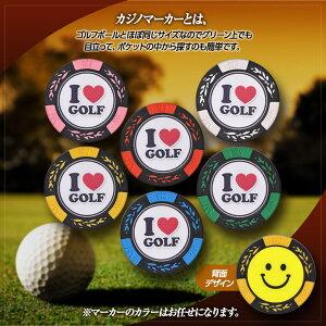 【3S】ゴルフボールチョコレート2個とカジノマーカーのセットアイアン型マドラー付チョコドリ3S5