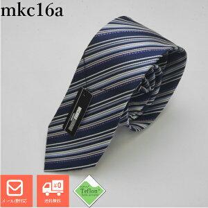 MICHIKO LONDON KOSHINO/【送料無料】/ミチコロンドンコシノ/necktie/ネクタイ/メンズファッション/撥水/防汚