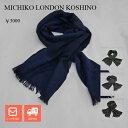 MICHIKO LONDON KOSHINO/ミチコロンドン...
