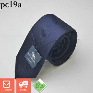 POLO CHAMPS/ポロチャンプ/ネクタイ/necktie/メンズファッション/撥水/防汚