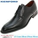 【ビジネスシューズ 紳士靴 29cm 4E メンズ ビッグサイズ】 KENFORD ラウンドトゥ Uチップ 革靴 日本製撥水 幅広 (ケンフォード KB47ABJEB) BLACK (ブラック)