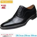 【ビジネスシューズ 紳士靴 28.5cm 4E メンズ ビッグサイズ】 MODELLO ラウンドトゥ ストレートチップ 内羽根 革靴 幅広 (モデーロ DMK9001) BLACK (ブラック)