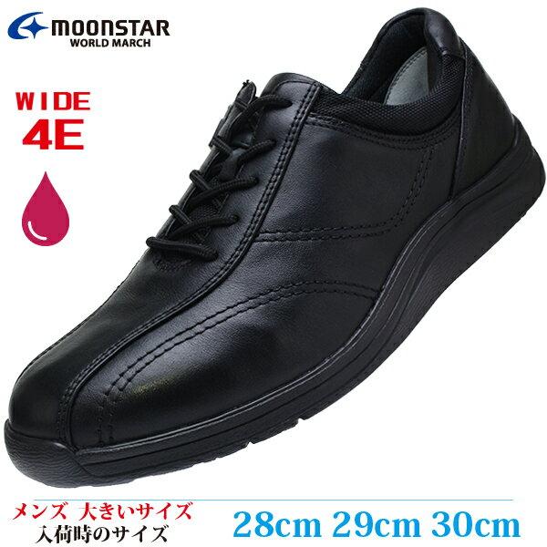 メンズ靴, ウォーキングシューズ  30cm 4E MOONSTAR WORLD MARCH WM3118 () WM3118 BL