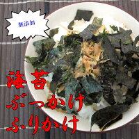 北海道産漁師ねば旨昆布ふりかけ25gほくほくキッチン送料無料漁師飯をご自宅で。