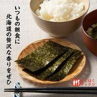 北海道厚岸産牡蠣醤油味付け海苔8切3枚入り×16束ほくほくキッチン送料無料北海道,厚岸,味のり