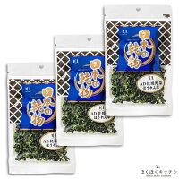 乾燥野菜ほうれん草37g×3パックエアードライ製法ほくほくキッチン九州産ホウレンソウ