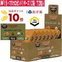マヌカハニー キャンディ UMF15+ 1ダース 12箱72粒入 100%マヌカ