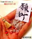 結婚したいあなたへ、結婚祈願★インカローズ★水晶★魔法ホウキ...