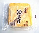 ちょっ得!!【岡崎商店】【油揚げ】 三角揚げ30g2枚入り×3袋