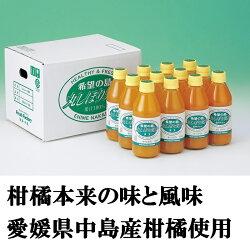 無添加・果汁100%ストレートジュース