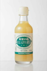 無添加・果汁100%のストレートジュース!