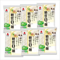 さらに美味しくリニューアル!【クール便】【同梱不可】糖質0g麺セット(36個入り)【RCP】送料...