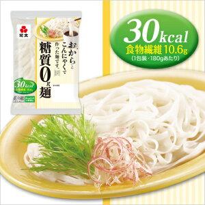 糖質0g麺(冷蔵タイプ) 6パック【RCP】
