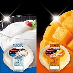 【常温便】人気の低カロリーデザートのセットです。杏仁とうふ&マンゴープリンセット(2種×各...