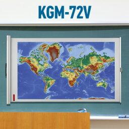 KGM-72V ケース一体型マグネットスクリーン 収納時は小型軽量で持ち運びが簡単!スクリーンサイズ(W×H(mm)):1600 × 970