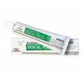 あす楽 デンタルポリスDX 80g 医薬部外品 歯磨き粉 歯周病予防 プロポリスエキス配合