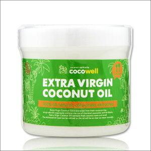 ココウェル エキストラバージン ココナッツオイル 400g cocowell 食用 やし油