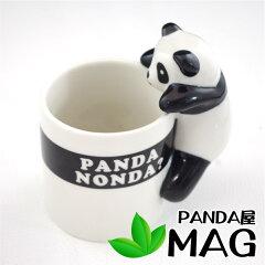 カップにしがみつくパンダが可愛い〜!パンダ屋 マグカップ ARO-1090 PANDA屋