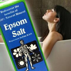 ハリウッドセレブ御用達!疲れすっきりリラックス!ESP Epsom Salt エプソムソルト 907g