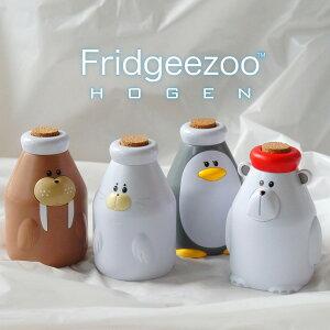 あなたの冷蔵庫で一緒に暮らしますFridgeezoo HOGEN フリッジィズーホーゲン