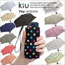 在庫処分 キウ タイニー アンブレラ 折りたたみ傘 雨天兼用 KiU Tiny umbrella