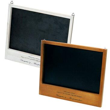 アンティーク チョークボード 150077 141488 黒板 黒板消し付き ブラックボード