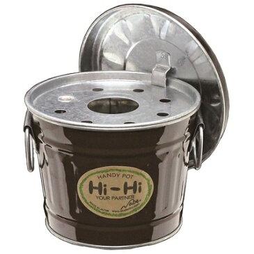 HiHi MBR1 オバケツ灰皿 ブラウン 吸い殻入れ灰皿 1000mL OBAKETSU 灰皿 フタ付
