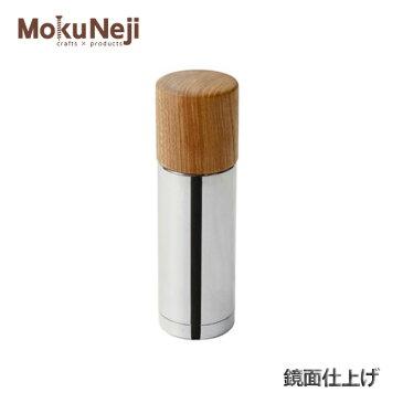 あす楽 送料無料 モクネジ MokuNeji ボトルS MJ-BTLM-S 200ml 鏡面仕上げ 水筒 ステンレスボトル 魔法瓶 木製コップ ステンレス製真空保温保冷容器 オフィス 行楽 アウトドア 日本製