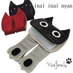 メール便OK キャットカード ファイル J315 14ポケット ブラック/レッド いないいないニャン カードケース 猫 ネコ noafamily ノアファミリー あす楽