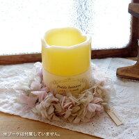 LEDキャンドルバニラの香りPetitelumiereプティ・リュミエール