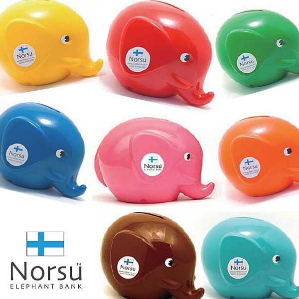 ノルス Norsu エレファントバンク Sサイズ 北欧フィンランド製 ゾウの貯金箱 貯金箱 プレゼント クリスマス 誕生日