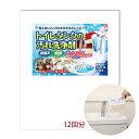トイレタンク 汚れ 洗浄剤 35g×12個入り トイレタンク用 洗剤 ...