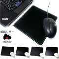 姫路レザーマウスパッド本革表裏革張り日本製PCアクセサリー仕事ゲーム高品質デザインシンプル