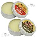 香水練り香水40gキンモクセイサンダルウッドソリッドパフューム日本製金木犀白檀保湿クリームハンドクリームアロマ