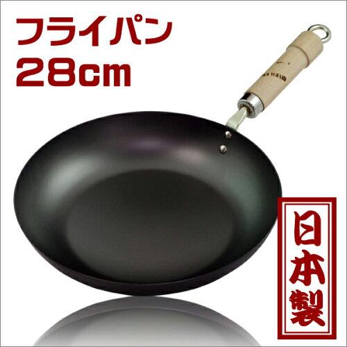 あす楽 リバーライト 極ROOTSシリーズ 鉄フライパン 28cm IH対応 日本製