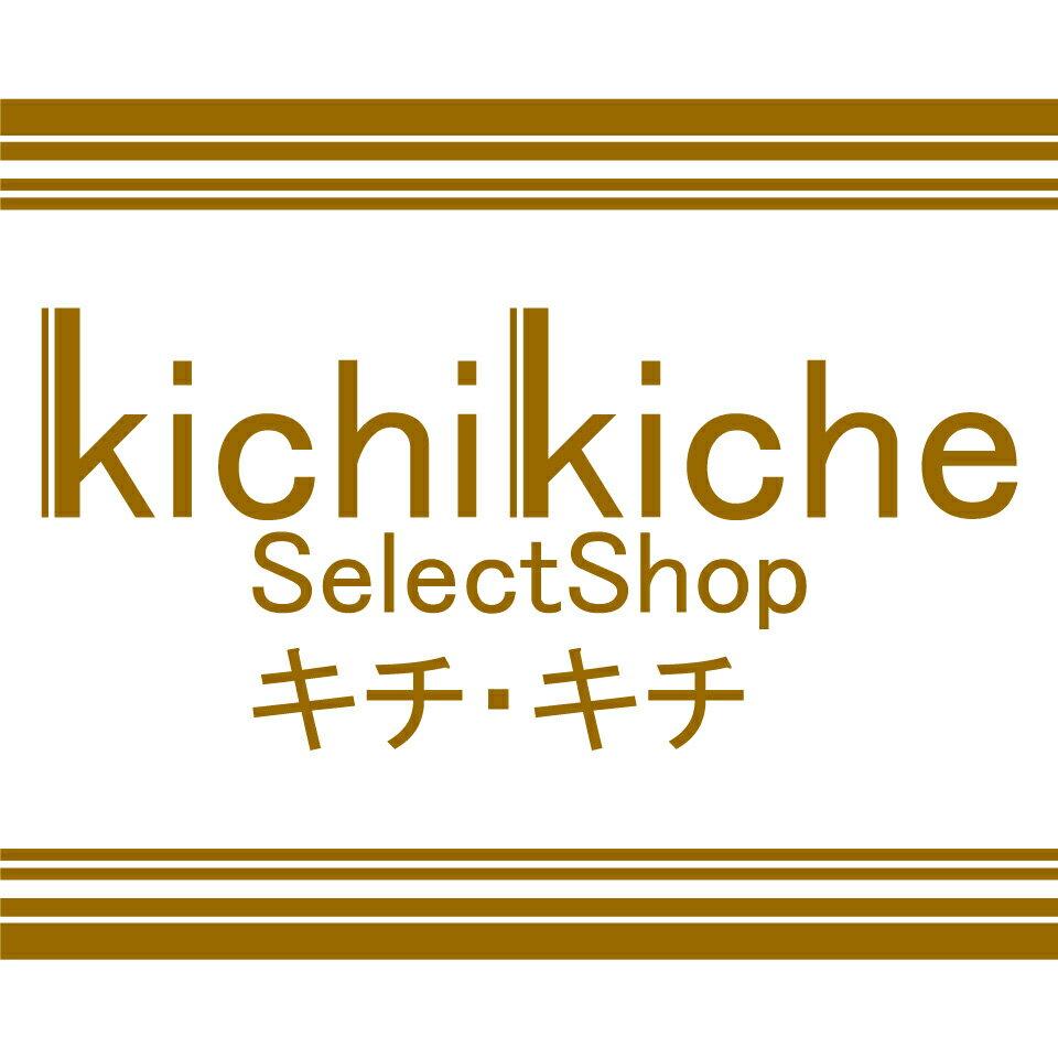 KICHI-KICHE